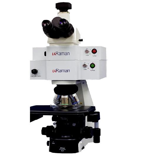 レーザーラマン顕微鏡 uRaman-Ci